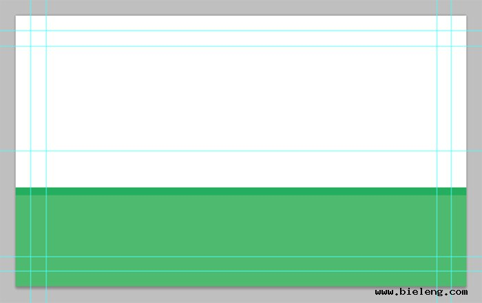 Business Card Template - Step 2